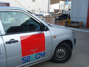 セコム警備車両